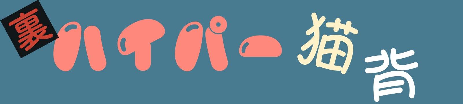 ロゴ.004